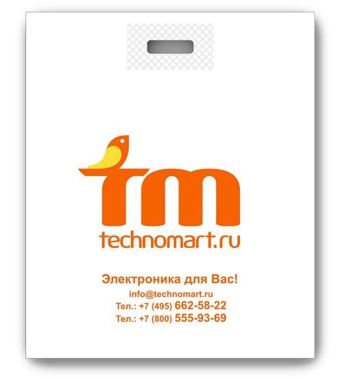Купить пакеты с логотипом